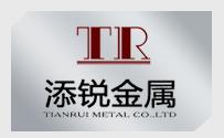 上海万博体育ManBetX金属制品有限公司