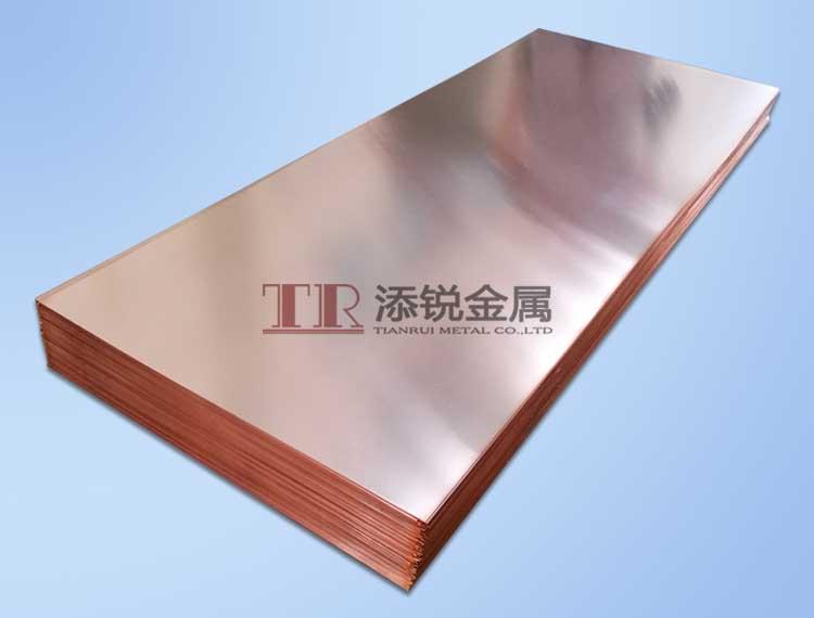 TU1紫铜板