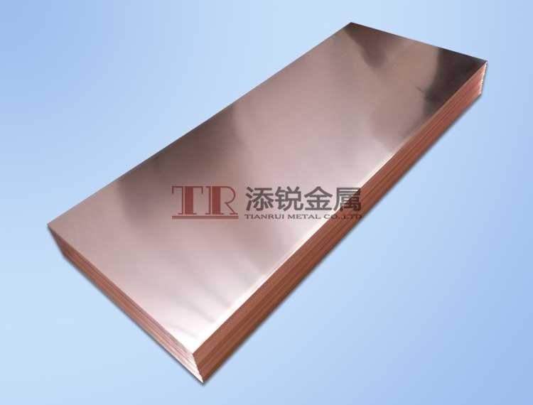 TP1紫铜板